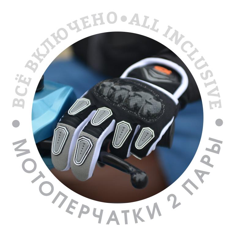 DSC_9535_gloves3