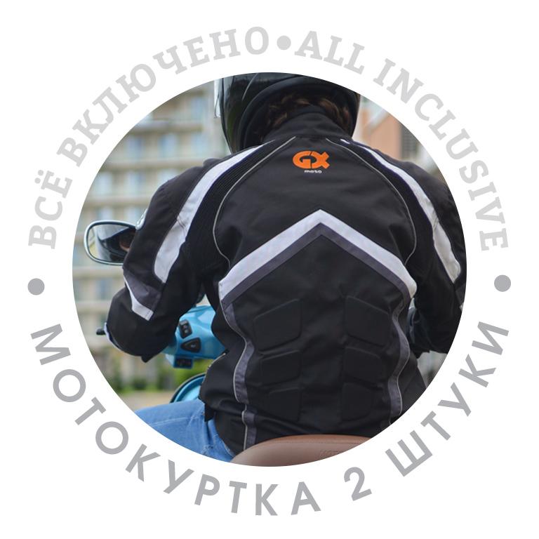 DSC_9550_jacket2